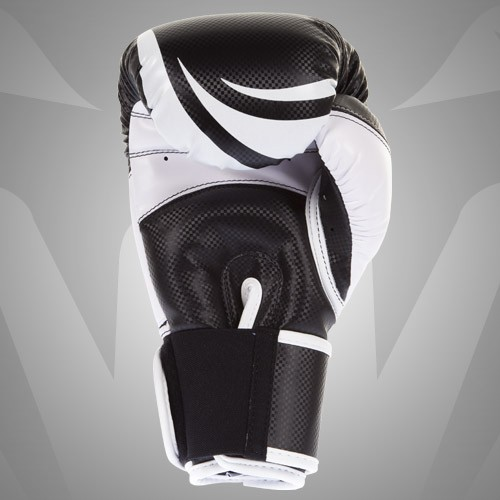 Venum Competitor Boxing Gloves Carbon Edition2