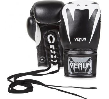 Venum Giant 2.0 PRO BOXING