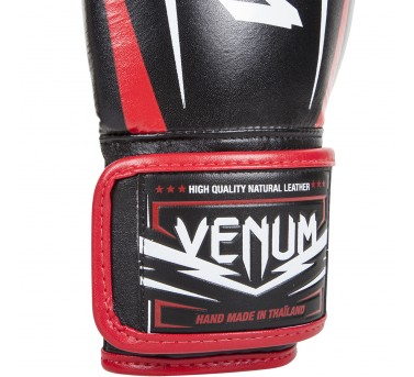Venum Sharp Boxing Gloves9