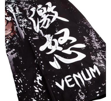 """Venum """"Gorilla"""" - Black"""