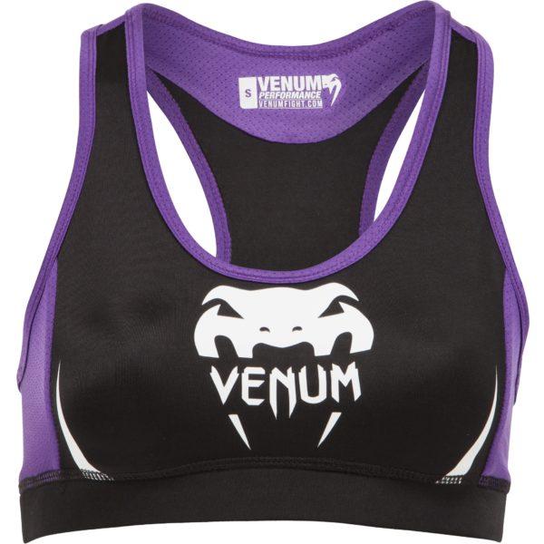 """Venum """"Body Fit"""" Top - Black/Purple"""